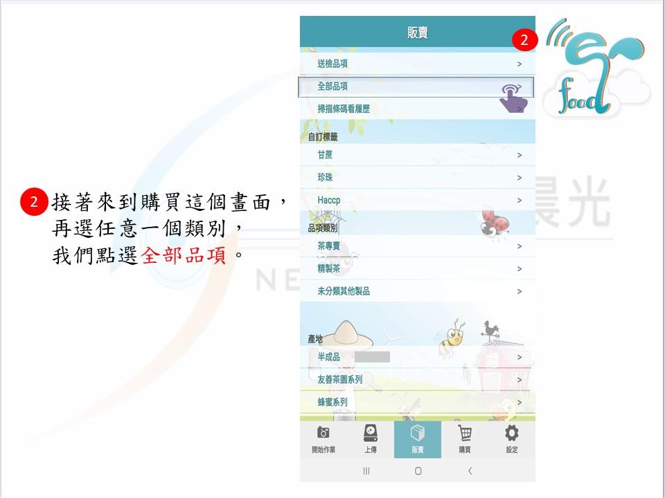 網路列表機(按列印條碼)
