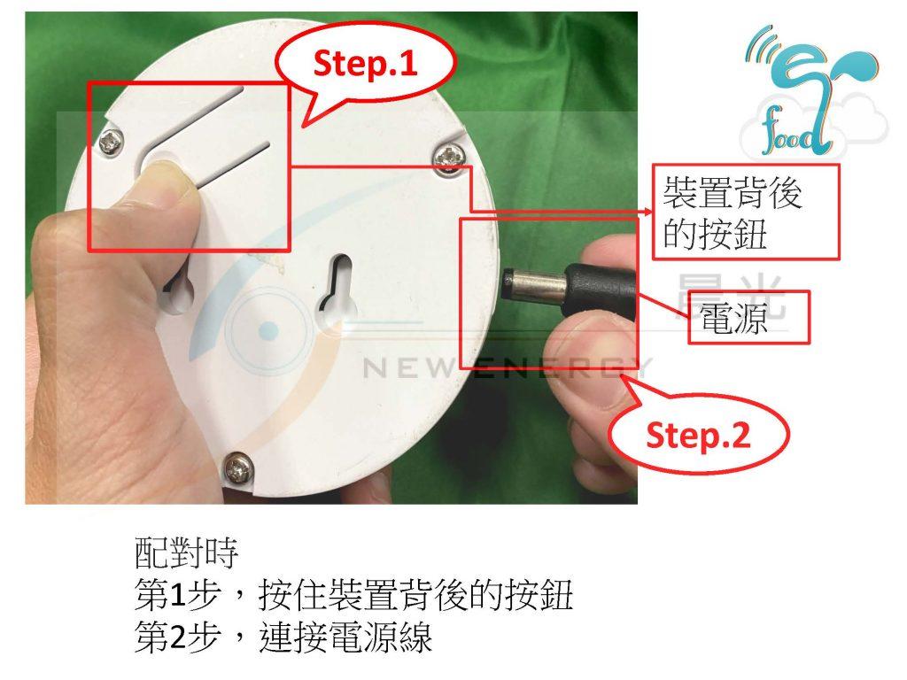 低溫橋接器