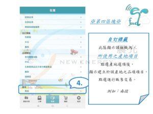 列印產品銷售條碼